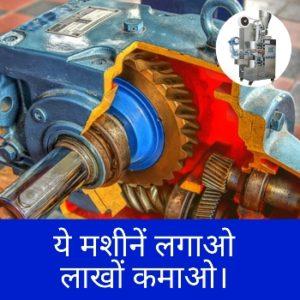Top Earning Tips Hindi