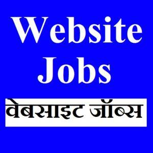 website jobs